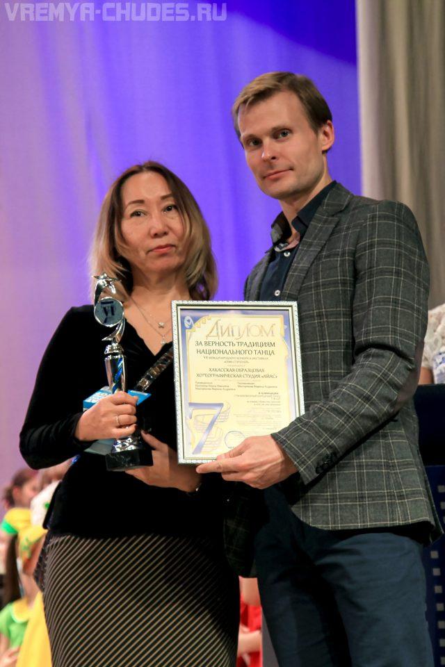 Фаина Киштеева с Евгением Смолиным
