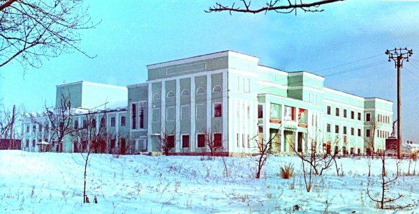 Хакасский Областной Дом культуры, 1965 год