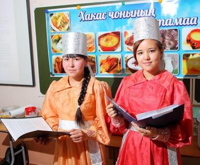 Конкурс хакасского языка
