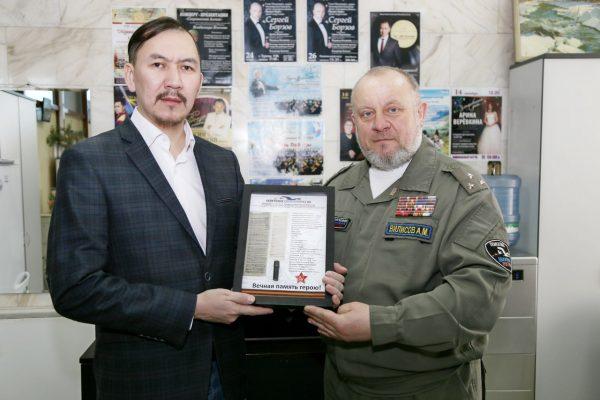 Передача личных вещей Александра Кузнецова