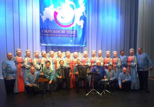 Русский народный хор имени Михаила Шрамко