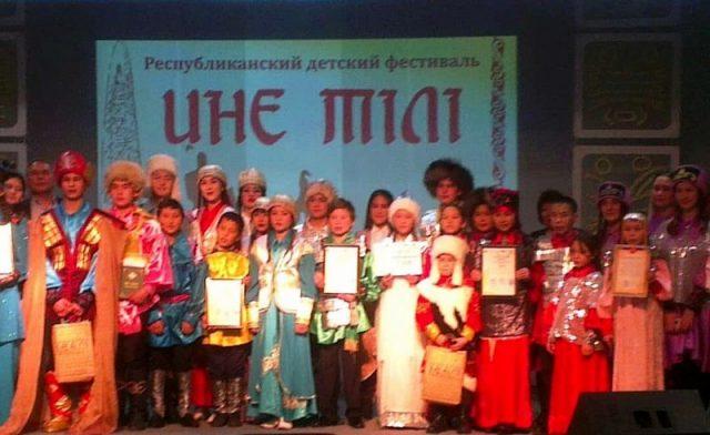 Республиканский детский фестиваль-конкурс «Ине тілі»
