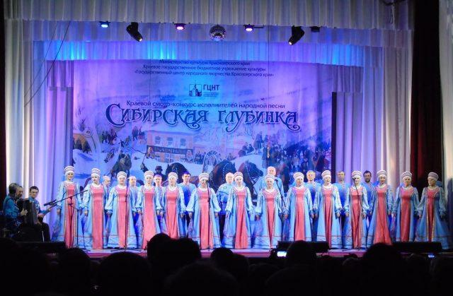 Всероссийский хоровой фестиваль Сибирский Федеральный округ
