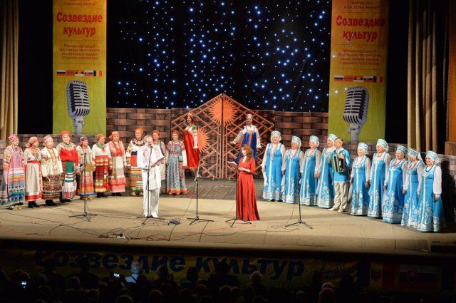 «Созвездие культур» (г. Москва)
