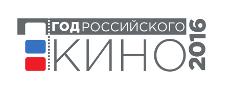 year_of_kino_